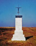Das Großjetschaer Kreuz