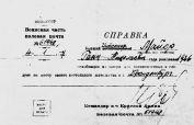 Entlassungsschein vom 04.01.1947 von Hans Mayer aus Billed als Staatenloser in die Ostzone